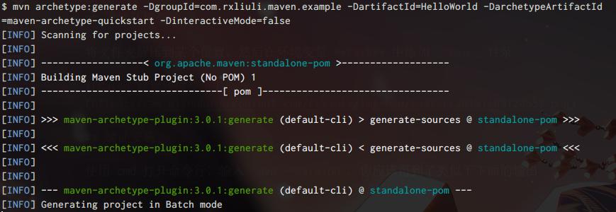 Maven 使用命令行创建模板项目