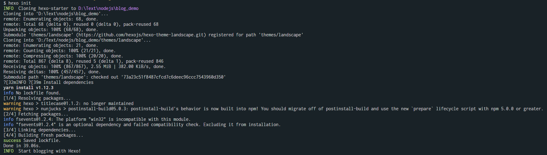 hexo init 输出