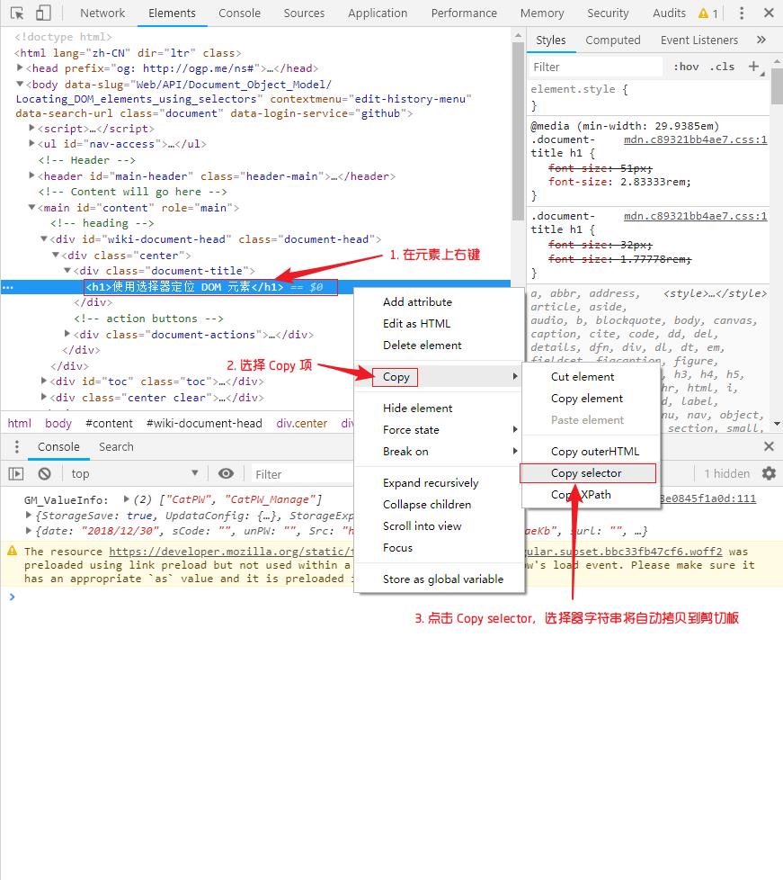 Copy => Copy selector