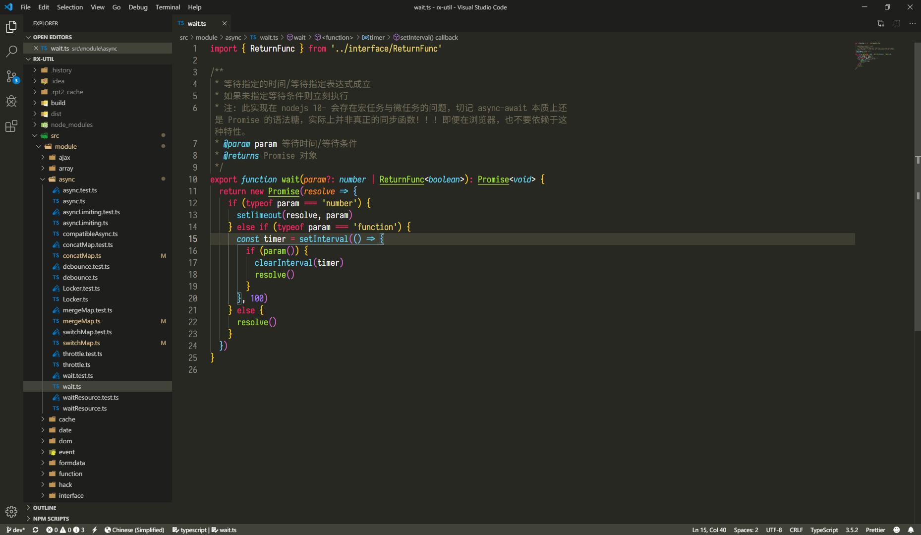VSCode 主界面