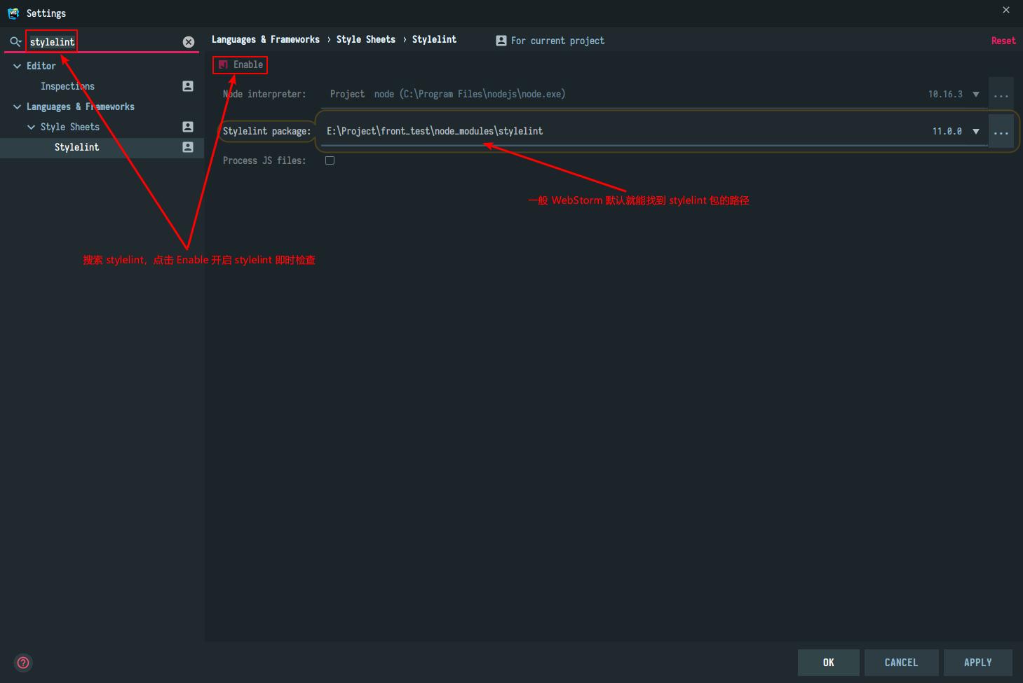 WebStorm 配置即时检查